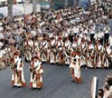Img 1: Mauresques et chrétiens à la glorie de Santa Marta