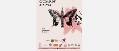 Cartel del III Concurso de Pintura al Aire Libre