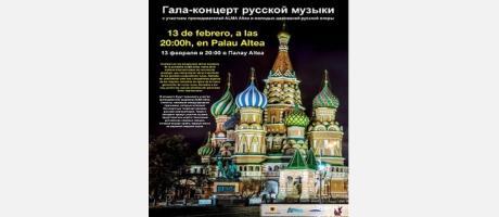 Maestros de la música rusa en Palau Altea