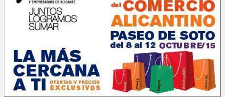 III Feria del Comercio Alicantino 2015
