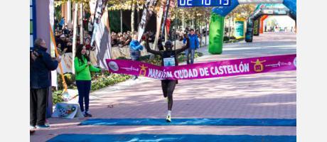 Maraton_Castellon_Img2.jpg