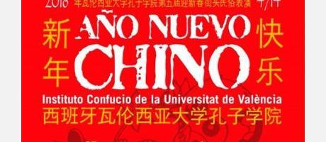 Cartel fiesta año nuevo chino valencia 2016