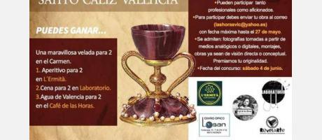 Concurso_Santo_Caliz.jpg