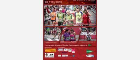 Cartel GP 42 y pico Ciudad de Castellón