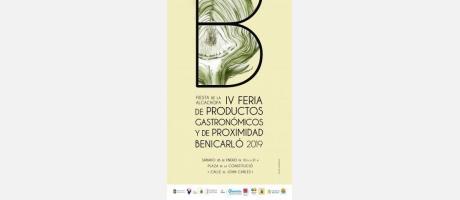 IV FERIA DE PRODUCTOS GASTRONÓMICOS Y DE PROXIMIDAD
