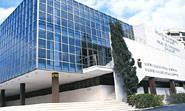 Img 1: Palacio de Congresos de Alicante (Alicante Congress Centre)