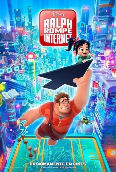 "Cine ""Ralph Rompe Internet"""