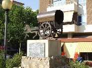 Img 1: Monumento a la tartana