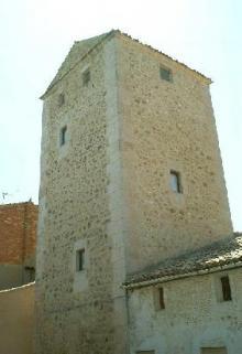Img 1: Torre de la Font Bona