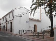 El Oratorio EPNDB
