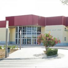 Städtisches Sportzentrum