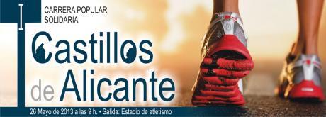 I Carrera Popular Solidaria Castillos de Alicante.