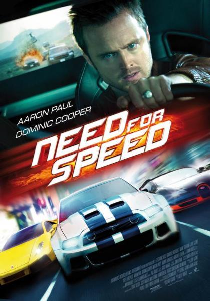 """ NEED FOR SPEED"""