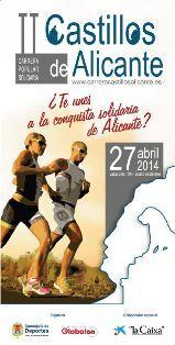 II Carrera Popular Solidaria Alicante 2014