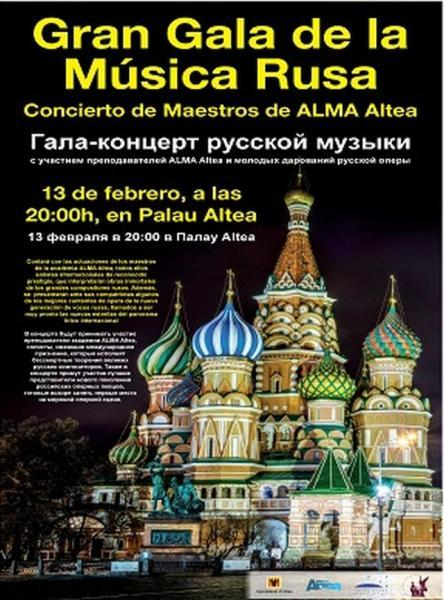 Russian Music Masters in Palau Altea