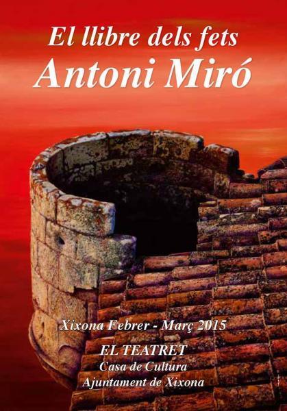 EXPOSICIÓ D'ANTONI MIRÓ
