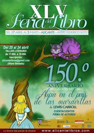XVL Feria del Libro 2015