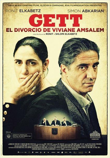 Cine: Gett. El divorcio de Viviane Amsalem