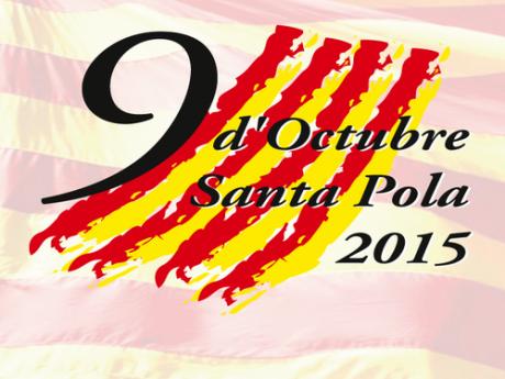 Festividad 9 Octubre: Programación Octubre Cultural 2015