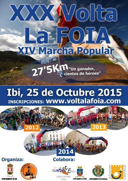 XXX VOLTA A LA FOIA: XIV MARCHA POPULAR