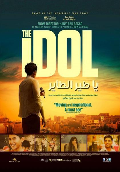 Cine: Idol