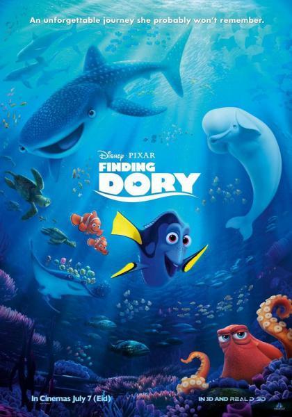 Cine Animación: Buscando a Dory