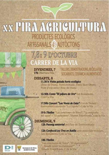 XX Feria Agricultura