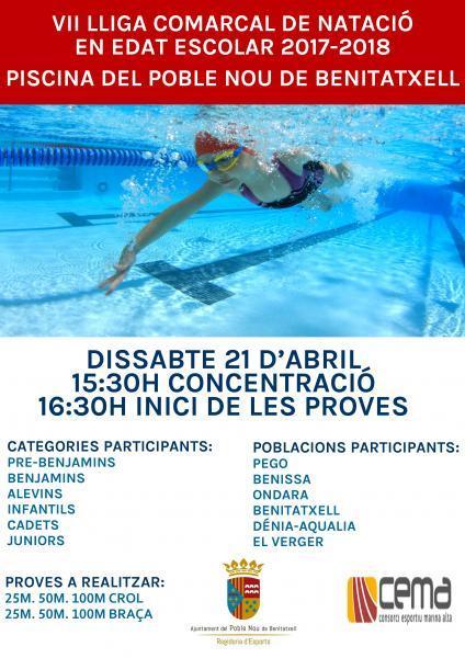 VII Liga comarcal de natación en edad escolar 2017/2018