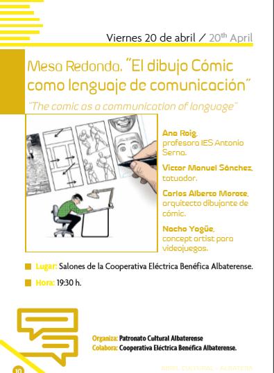 """""""EL DIBUJO CÓMIC COMO LENGUAJE DE COMUNICACIÓN"""""""