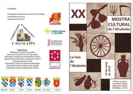 Mostra Cultural de l'Alcalatén 2018. La Foia ( l'Alcora)