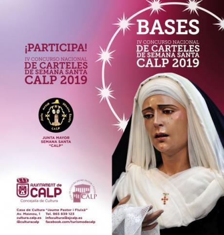 VII Concurso Nacional de Carteles de Semana Santa Calp 2019