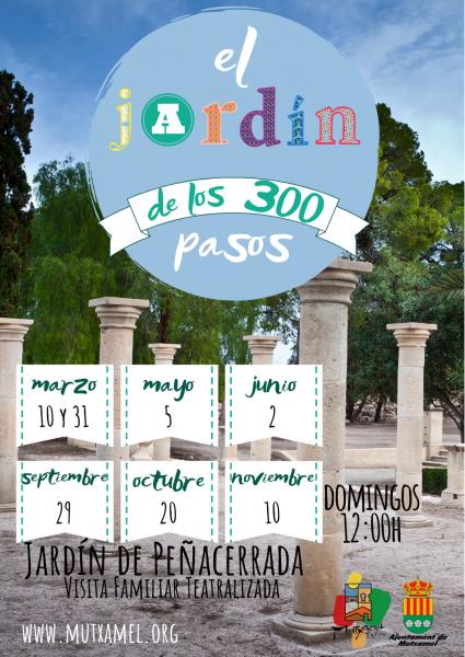 El Jardín de los 300 pasos
