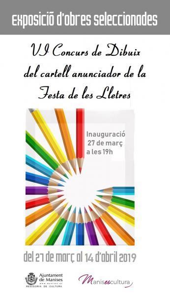 "Exposición VI Concurso Dibujos ""Festa de les Lletres"" Manises 2019"