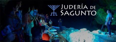 Visitas nocturnas Judería de Sagunto. Verano 2019