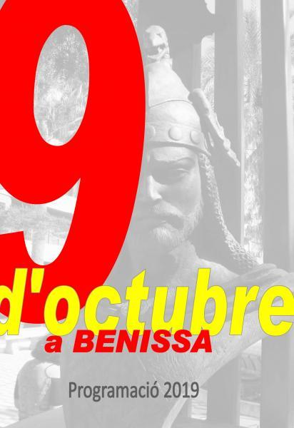 9 D'OCTUBRE FESTIVITY, BENISSA 2019