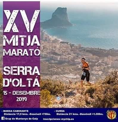 XV Mitja marató serra d'Oltà