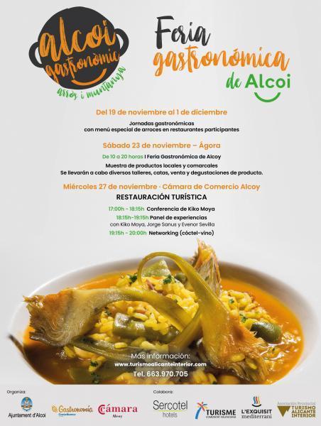 I Feria Gastronómica Alcoi
